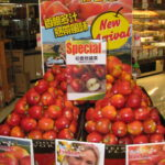 Washington-grown Pinata Apple now available at 99 Ranch markets