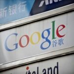Google accuses China of blocking Gmail