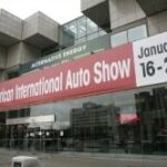 Auto agenda: Auto Expo India, NAIAS