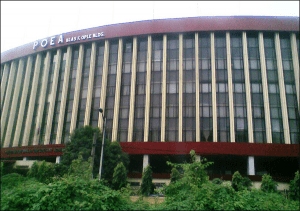 POEA Building (photo courtesy of www.pinoy-ofw.com)