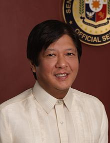 Sen. Ferdinand 'Bongbong' Marcos Jr. (photo courtesy of http://en.wikipedia.org/wiki/Ferdinand_Marcos,_Jr.)