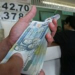 July remittances grow at slowest pace in 6 mos.