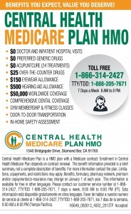 (Central Health Medical Plan HMO)