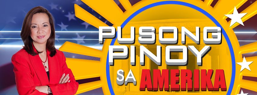 Atty. Lourdes Santos-Tancinco (photo courtesy of Pusong Pinoy sa America Facebook cover photo)
