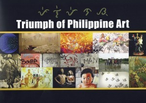 Triumph of Philippine Art (http://fisher.usc.edu/)