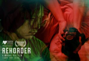 REKORDER (Inspired by watching a viral video of a brutal attack on a young man that ended in tragedy, 21-year-old Mikhail Red wrote and directed REKORDER, a taut drama set in the seedy world of video piracy and amidst the everyday violence of Manila streets. - See more at: http://laapff.festpro.com/films/detail/rekorder_2014#sthash.ezYmjkBK.dpuf)
