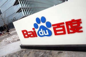 Baidu is working on an autonomous car. ©AFP PHOTO