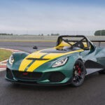 Lotus presents its quickest production road car of all time